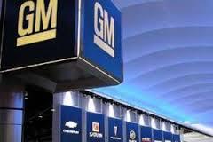 GM установила рекорд по количеству отзывов