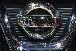 Nissan отзывает почти 53 тысячи авто