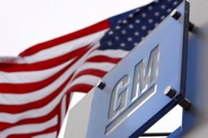 GM останавливает поставки автомобилей в Россию