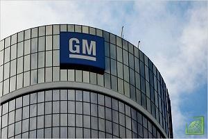 General Motors закроет свои заводы в России