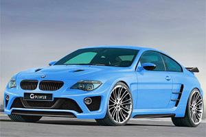 Появились ведомости о новой экомодели BMW