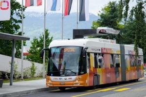Китай удивил новым электроавтобусом