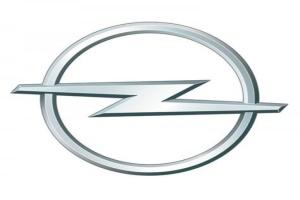 Марке Opel выдвинуто..</div></div><div class=