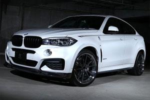 BMW заявила о провале карбоновой революции